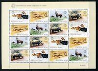 Portugal Kleinbogen MiNr. 1617-20 postfrisch MNH Wildtiere (GF7226