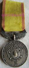 DEC4298 - MEDAILLE COMMEMORATIVE DES FETES DU RETOUR DU BEY 1934 - TUNISIE