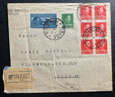 1937 Tirana Albania Registered Cover To Vienna Austria
