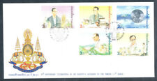 THAILAND 1996 King's Activities FDC