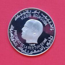 """Tunesien: 1 Dinar """"Habib Bourguiba - Publius Vergilius"""" 1969 - PP/Proof !!"""