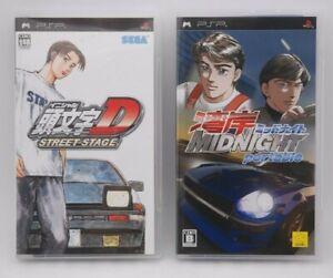 PSP Initial D Street Stage & Wangan Midnight portable 2Games Set Japan import