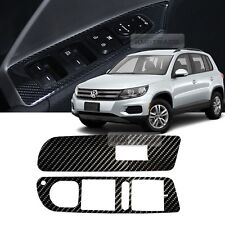 Interior Window Switch 5D Glossy Shiny Carbon Decal 4P For VW 2008-2016 Tiguan