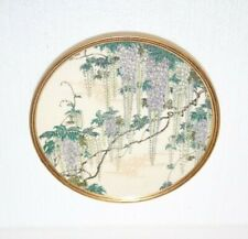 "Antique Decorative Wisteria 7.5"" plate Satsuma Meiji Period ""Marked"""