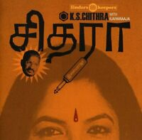 K.S. Chithra - K.S. Chithra [CD]
