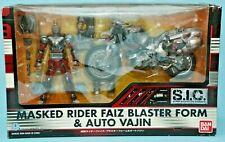 Bandai S.I.C. Vol. 29 Masked Kamen Rider Faiz Blaster Form & Auto Vajin - USA