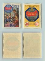 Russia USSR 1958 SC 2156-2157 Z 2177-2178 MNH . rta7459