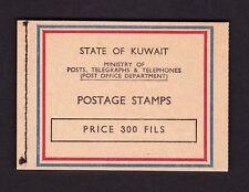 KUWAIT 1964 SHEIK ABDULLAH 300FILS COMPLETE BOOKLET SB3.