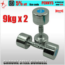 Cast Iron Fixed Weight Dumbbells