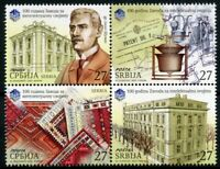 Serbia Architecture Stamps 2020 MNH Intellectual Property Office 100 Yr 4v Block
