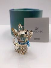 Swarovski Puppy Oscar the Chihuahua Mib #5063330