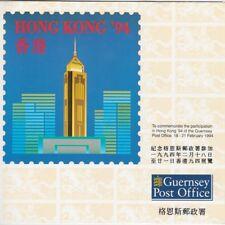 Hong Kong Guernsey 1994 Europa European Discoveries 24p stamps Full Sheet MNH