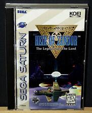 Heir of Zendor: The Legend and The Land (Sega Saturn, 1996) Complete NTSC-U/C