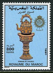 Maroc 707, Mi 1189, MNH Semaine De The Store, 1991