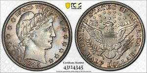 1915 S BARBER HALF DOLLAR PCGS MS 63 SMOOTH GLOSSY AND LUSTROUS SURFACES ARE