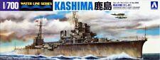 Aoshima 1/700 Water Line Series Navy Light Cruiser Kashima 45428 FREE SHIPPING