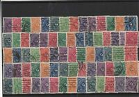 Germany Weimar republic 1918-1930 used Stamps Ref 16034
