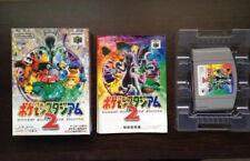 Pokemon Stadium 2 64 Nintendo 64 jap