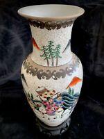 Chinese Oriental Japanese Style Porcelain Decorative Lamp Base Vase. 26cm Tall