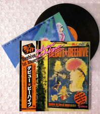 LP BeeHive Anime Aishite Knight Rock n roll kids Vinyl Bee hive kiss me Licia