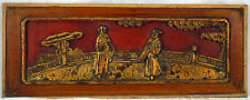 Chinese Gilt Wood Carving Panel Good Relief People Old Wax Seal on Back 5 of 15