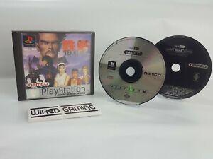 Tekken 2 with Point Blank Demo - PS1 (Playstation 1) (PAL) Platinum - NO MANUAL