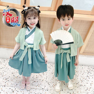 Hanfu boy and girl suit Chinese style Tang suit middle child Xia Gufeng childre
