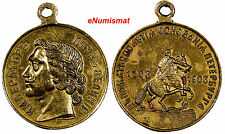 RUSSIA Commemorative Medal 200 years Founding of St.Petersburg 1703-1903 (8870)