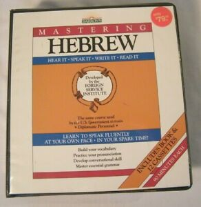 Barrons Mastering Hebrew Book and 12 Cassette Tapes