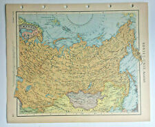 Map Of The Soviet Union  Vintage 1950 USSR Russia