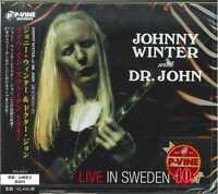 JOHNNY WINTER & DR. JOHN-LIVE IN SWEDEN 1987-JAPAN CD BONUS TRACK F30