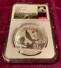 China 2016 S10Y Silver Panda NGC PF-69 Ultra Cameo • Chinese Coin