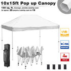 10'x15' White Outdoor Gazebo Commercial Canopy Wedding Party Tent Pavilion Cater