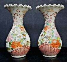 Pair Antique Japanese Enameled Porcelain Vases, Signed, Hand Painted