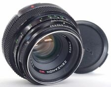 Medium Format Camera Telephoto Lenses 75mm Focal