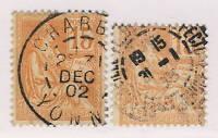 FRANCE - 1903 - VARIÉTÉ DE DENTELURE Yv.117 FORMAT CARRÉ (très réduit)