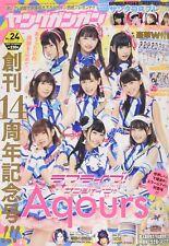 YOUNG GANGAN December 21, 2018 No.24 w/Poster, Sticker [Magazine] Japan import