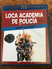 Christopher Lee POLICE ACADEMY 7: MISSION TO MOSCOW ~ 1994 | Spanish Blu-ray