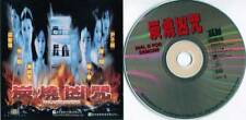 Rare Hong Kong Horror Movie Dial D For Demons 陈小春 Chen Xiao Chun 2x VCD FCS4267