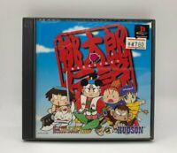 Momotaro Densetsu Hudson PS1 Sony Playstation  NTSC-J Import Complete W/ Manual