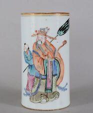 Antique Chinese Qing Porcelain Brush Pot Enamel Imperial Figure & Servant