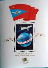 Russia(USSR)1983 MNH sheetlet 60 years of ,,AEROFLOT,, Air Aviation Il-86