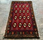 Authentic Hand Knotted Afghan Balouch Wool Area Rug 3 x 2 Ft (22245 HMN)