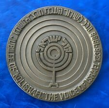 "Israel Official State Medal ""Voice of Israel Radio"" 1986 Bronze 59mm UNC"