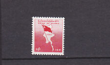Burma STAMP 1963 ISSUED FLAG ON MAP SINGLE, MNH, RARE