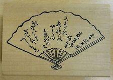 Japanese poème Ventilateur tampon en caoutchouc par Judikins