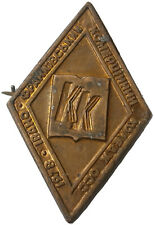 UKRAINE Badge IVANO-FRANKIVSK COMMERCIAL COLLEGE Pin Ukrainian ІВАНО-ФРАНКІВСЬК