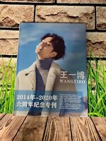 Wang Yibo Photo Book Anniversary Chen Qing Ling The Untamed 陈情令 王一博