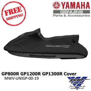 OEM Yamaha Waverunner Cover GP800R GP1200R GP1300R Black MWV-UNIGP-00-19