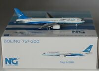 NG Model 53125 Boeing 757-25C Xiamen Airlines B-2868 in 1:400 scale
